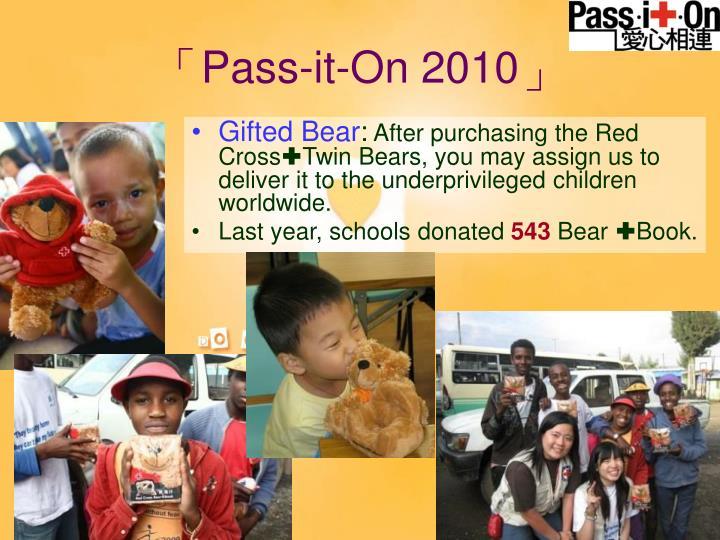 Pass it on 20101