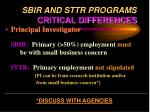 sbir and sttr programs critical differences1