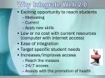 why integrate web 2 0