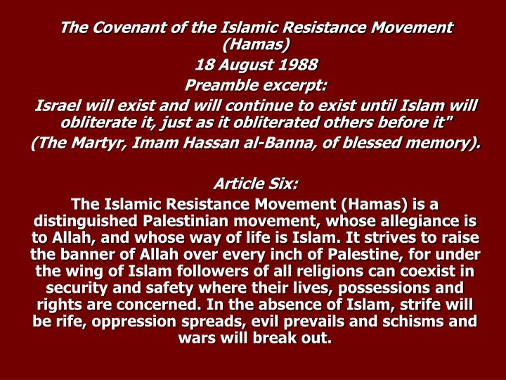 The Covenant of the Islamic Resistance Movement (Hamas)