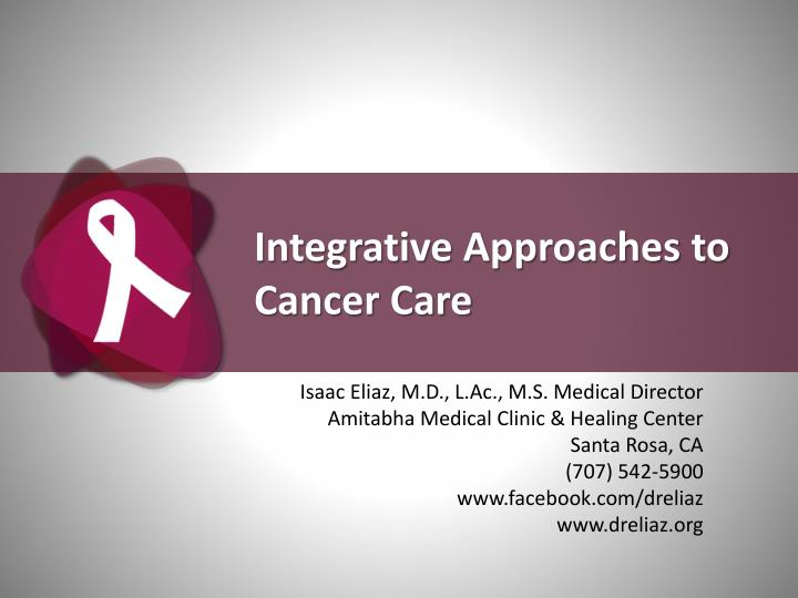 cancer the care approach