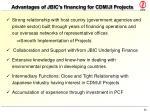 advantages of jbic s financing for cdm ji projects