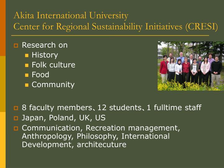 Akita International University