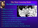 the most amazing book the bible has the answers to everything