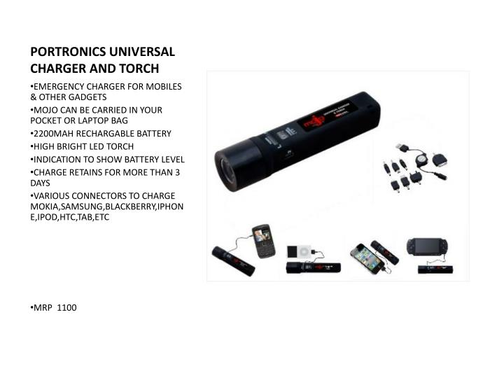PORTRONICS UNIVERSAL CHARGER AND TORCH