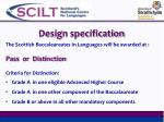 design specification1