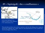 49 ispinigoli the confluenza