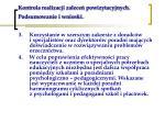 kontrola realizacji zalece powizytacyjnych podsumowanie i wnioski1