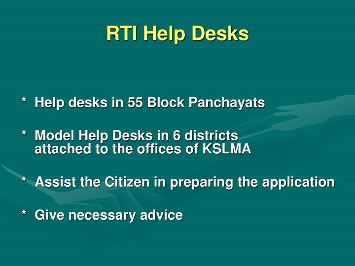 RTI Help Desks