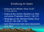 errettung im islam