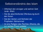 selbstverst ndnis des islam