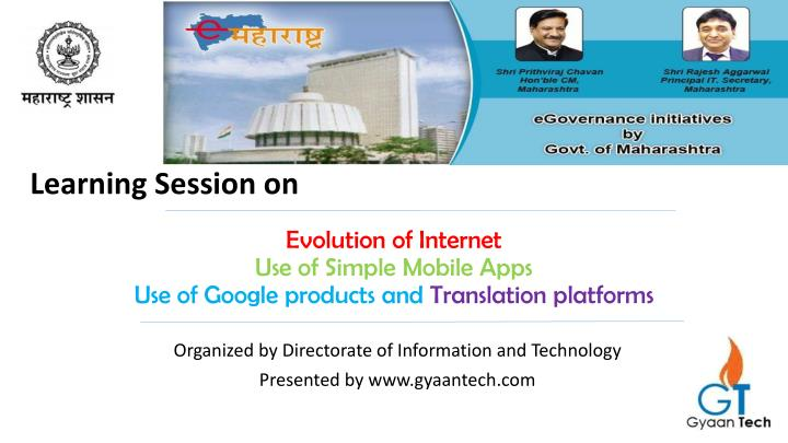 evolution of internet use of simple mobile apps use of google products and translation platforms n.