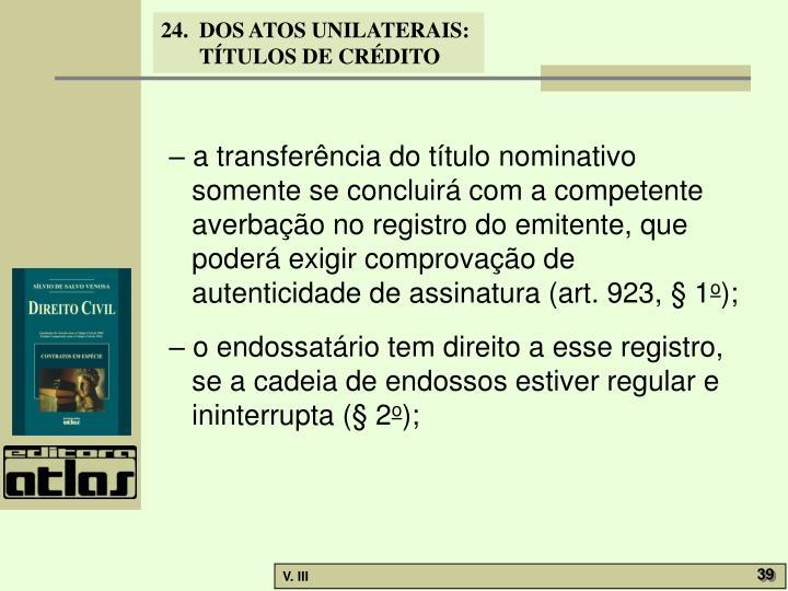 – a transferência do título nominativo somente se concluirá com a competente averbação no registro do emitente, que poderá exigir comprovação de autenticidade de assinatura (art. 923, § 1