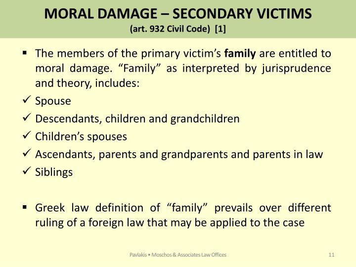 MORAL DAMAGE – SECONDARY VICTIMS