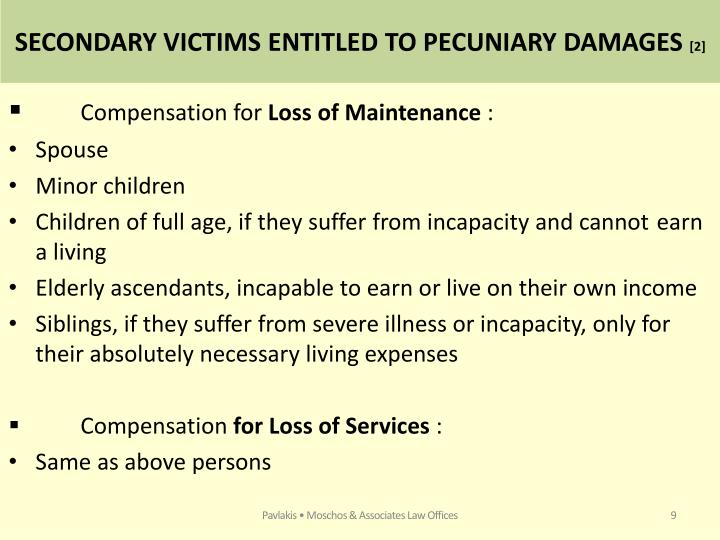 SECONDARY VICTIMS