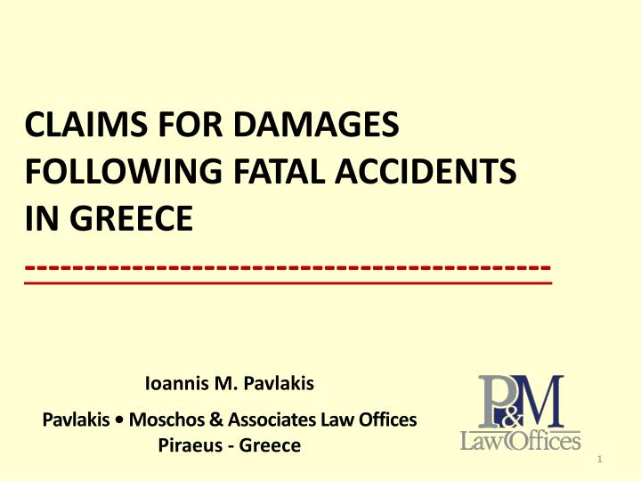 CLAIMS FOR DAMAGES