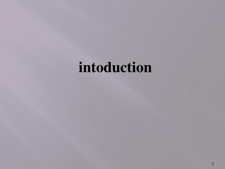 Intoduction