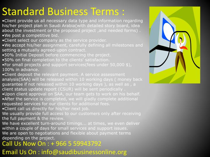 Call Us Now On : + 966 5 59943792                                                          Email Us On : info@saudibusinessonline.org