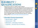 eligibility qualifications