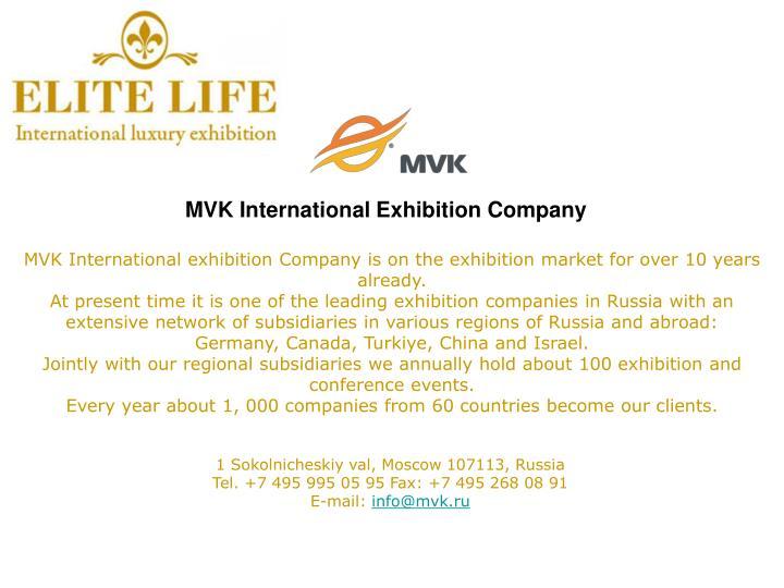 MVK International Exhibition Company