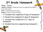 2 nd grade homework