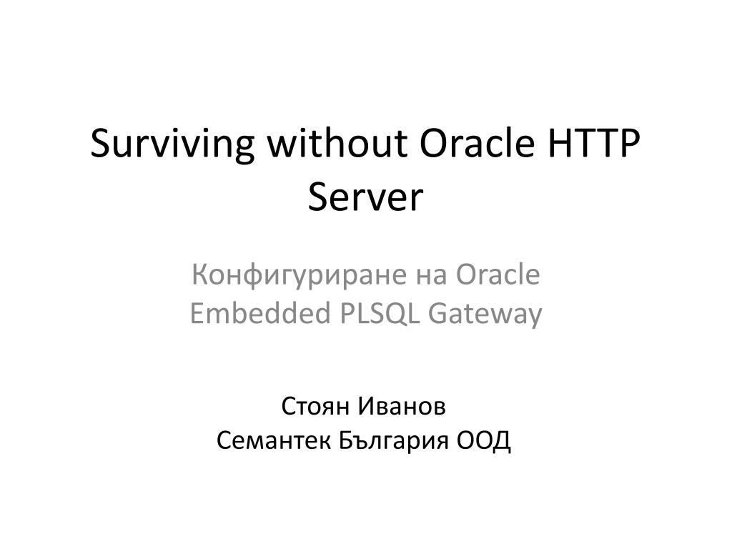 PPT - Surviving without Oracle HTTP Server PowerPoint