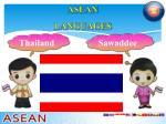asean languages1