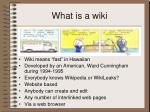 what is a wiki