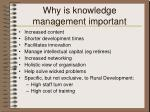 why is knowledge management important
