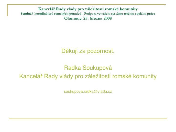 Kancelář Rady vlády pro záležitosti romské komunity