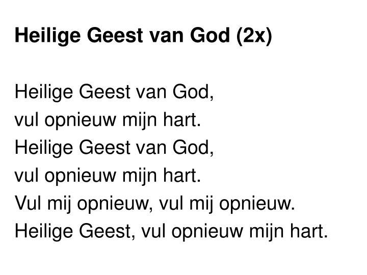 Heilige Geest van God (2x)