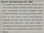 ivan iv valitsusaeg 1547 1584