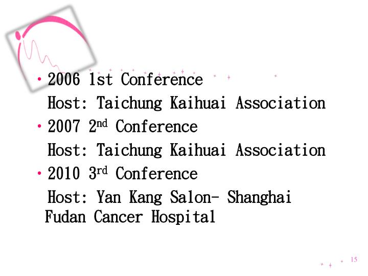 2006 1st Conference