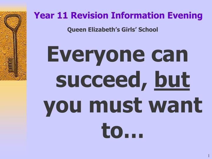 year 11 revision information evening n.