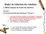 r gles de r daction des solutions4