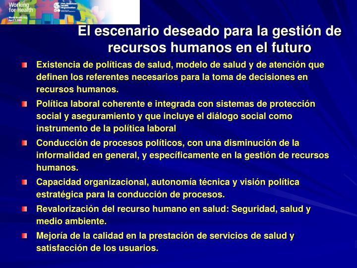 El escenario deseado para la gestión de recursos humanos en el futuro