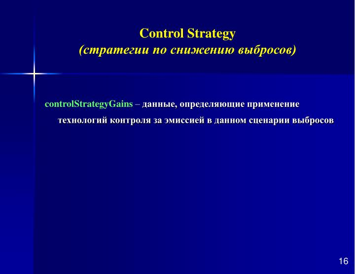 Control Strategy