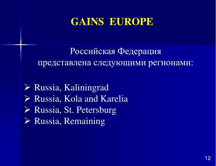 GAINS  EUROPE