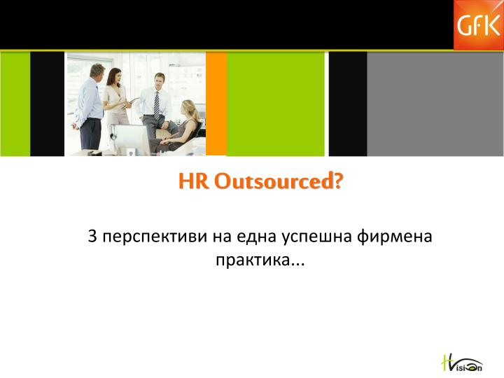 Hr outsourced 3