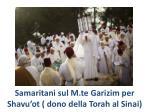 samaritani sul m te garizim per shavu ot dono della torah al sinai