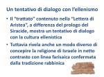 un tentativo di dialogo con l ellenismo