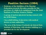 positive factors 1994