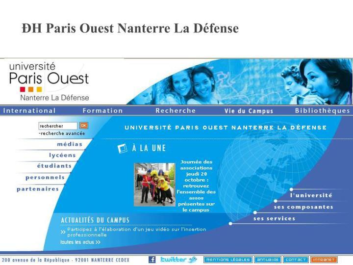 ĐH Paris Ouest Nanterre La Défense