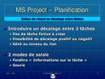 ms project planification1