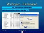 ms project planification10