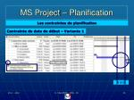 ms project planification11