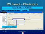 ms project planification12