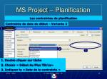 ms project planification13