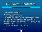 ms project planification17