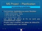 ms project planification18